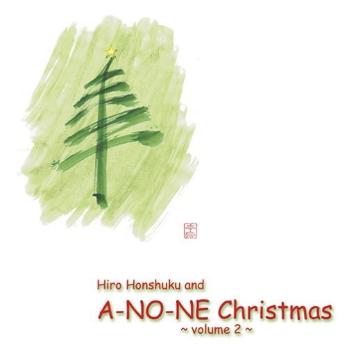 Hiro Honshuku and the A-NO-NE Christmas ~vol 2~