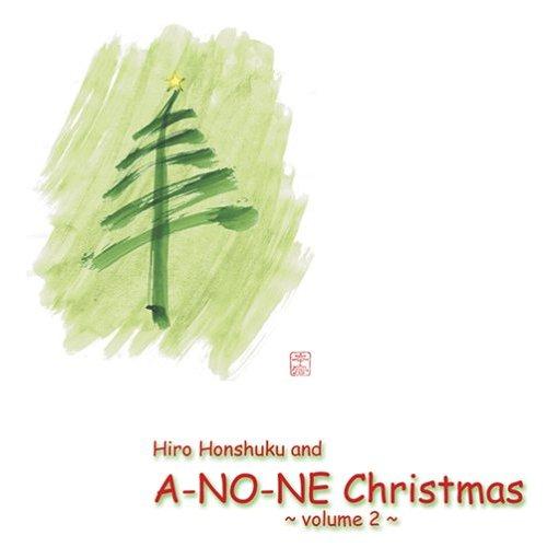 Hiro Honshuku and the A-NO-NE Christmas ~vol 2~