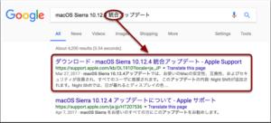 Google総合アップデート