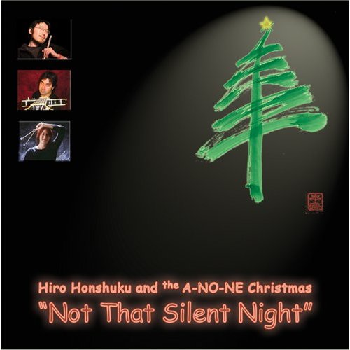 Not That Silent Night