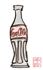 Coke is Bad!