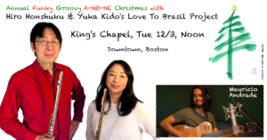 A-NO-NE Christmas at King's Chapel 12/3/2019