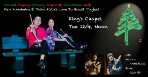 A-NO-NE Christmas at King's Chapel Noon Concert Tue 11/4 Noon
